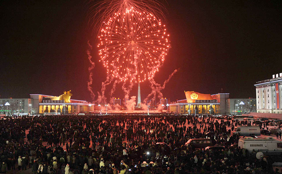 New Year Fireworks In Kim Il Sung Square (courtesy Wikipedia)